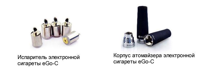 Электронная сигарета испаритель своими руками