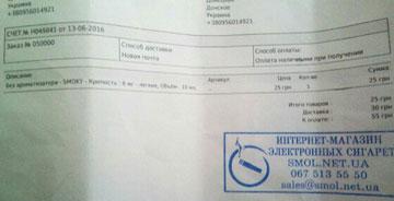http://smol.net.ua/img/cms/zakaz_50000.jpg