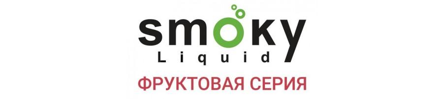 SMOKY Фруктовые (60/40)