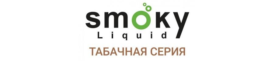 SMOKY Табачные (60/40)