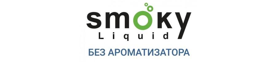 SMOKY Без ароматизатора (60/40)