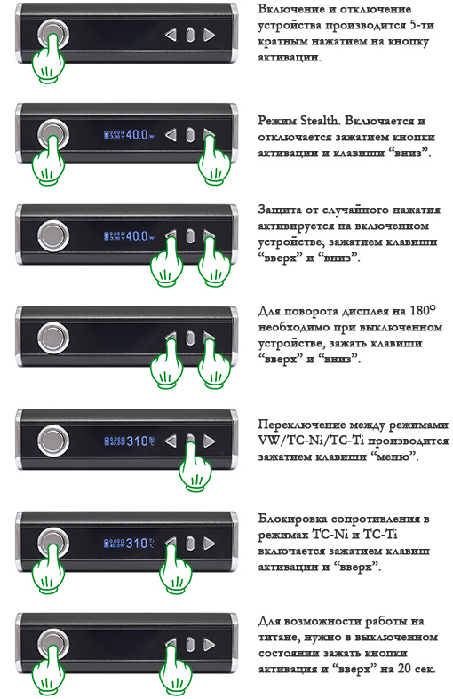 Настройка бокс мода Eleaf iStick TC40W