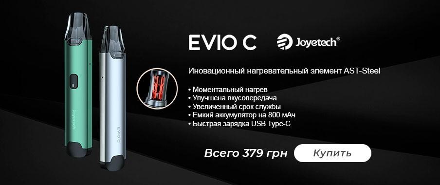 Под система Joyetech Evio C